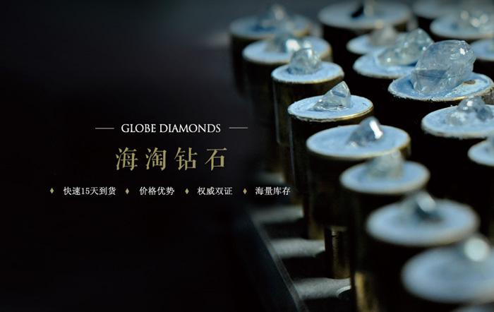 钻石彩票投注